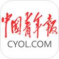 中国青年报appv2.4.0官方版