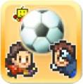冠军足球物语2手游无限金币版 1.2.7