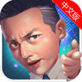娱乐全明星内购破解版v1.0