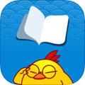 畅读书城appv3.0.8苹果版