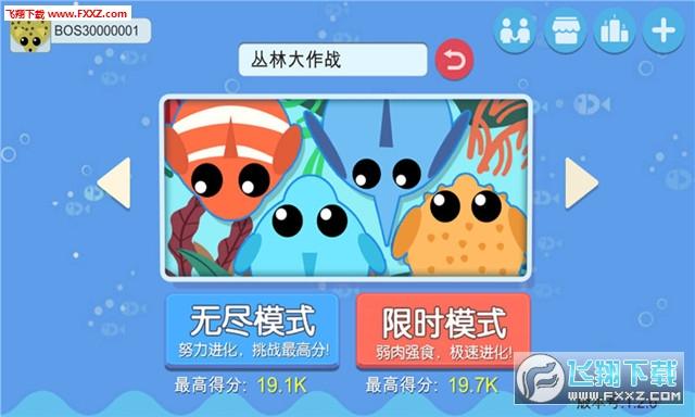 丛林大作战app手游无敌汉化版1.0.1截图0