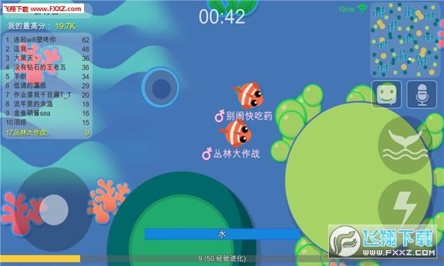 丛林大作战app手游无敌汉化版1.0.1截图2