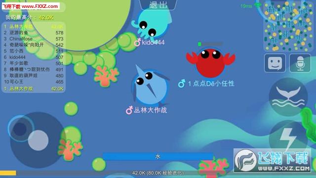 丛林大作战app手游无敌汉化版1.0.1截图3