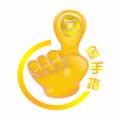 金手指3.5抢红包软件免激活破解版