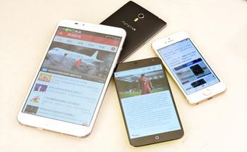 手机新闻app