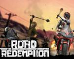公路救�H�(Road Redemption)破解版