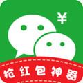 中华3K红包免授权破解版 v1.2 安卓版
