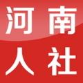 河南农村社保认证app