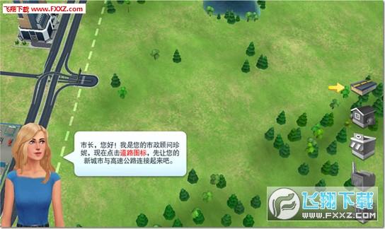 模拟城市:我是市长手游最新iOS版最新版截图3