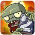 植物大战僵尸2新年版v5.7.1
