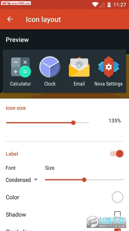 nova launcher专业版v5.3安卓版截图1