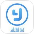 蓝基因执业药师真题appV1.2.8手机版