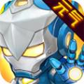 元气英雄果盘版 1.0.0