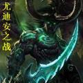 破军RPG1.0.1正式版 (附隐藏英雄攻略秘籍)