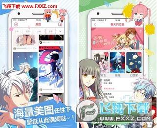 麦萌漫画韩文版appV4.0.5最新版截图0