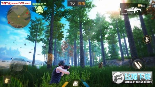 丛林法则大逃杀安卓游戏v1.1.0截图3