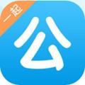 一起公考appv1.2.3 安卓版