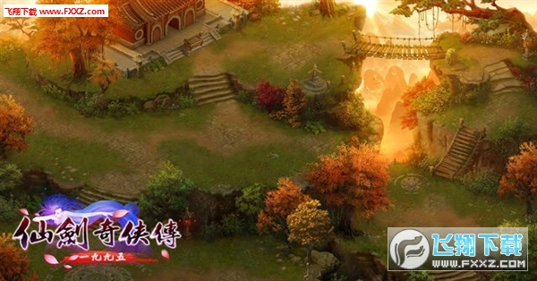 仙剑奇侠传1995游戏官方版截图2