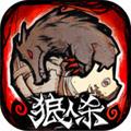 网易狼人杀游戏0.7.212