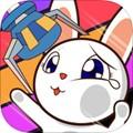 乐抓娃娃机app v1.0.1 安卓版