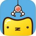秒抓娃娃机app(附邀请码) 1.0免费版