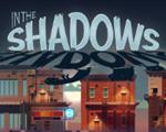 阴影之中(In The Shadows)下载