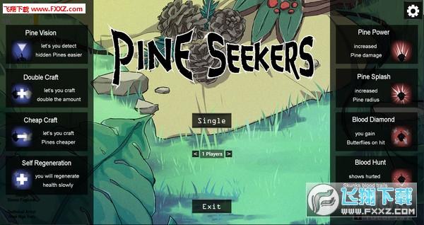 松果探求者(Pine Seekers)截图3