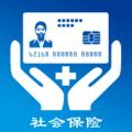 南宁智慧社保app3.6最新版