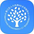 綦江人社app1.0官方版