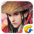 新剑侠情缘手游官方版 2.10.1