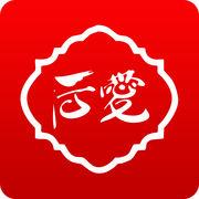后爱之家app苹果版v 1.0.1