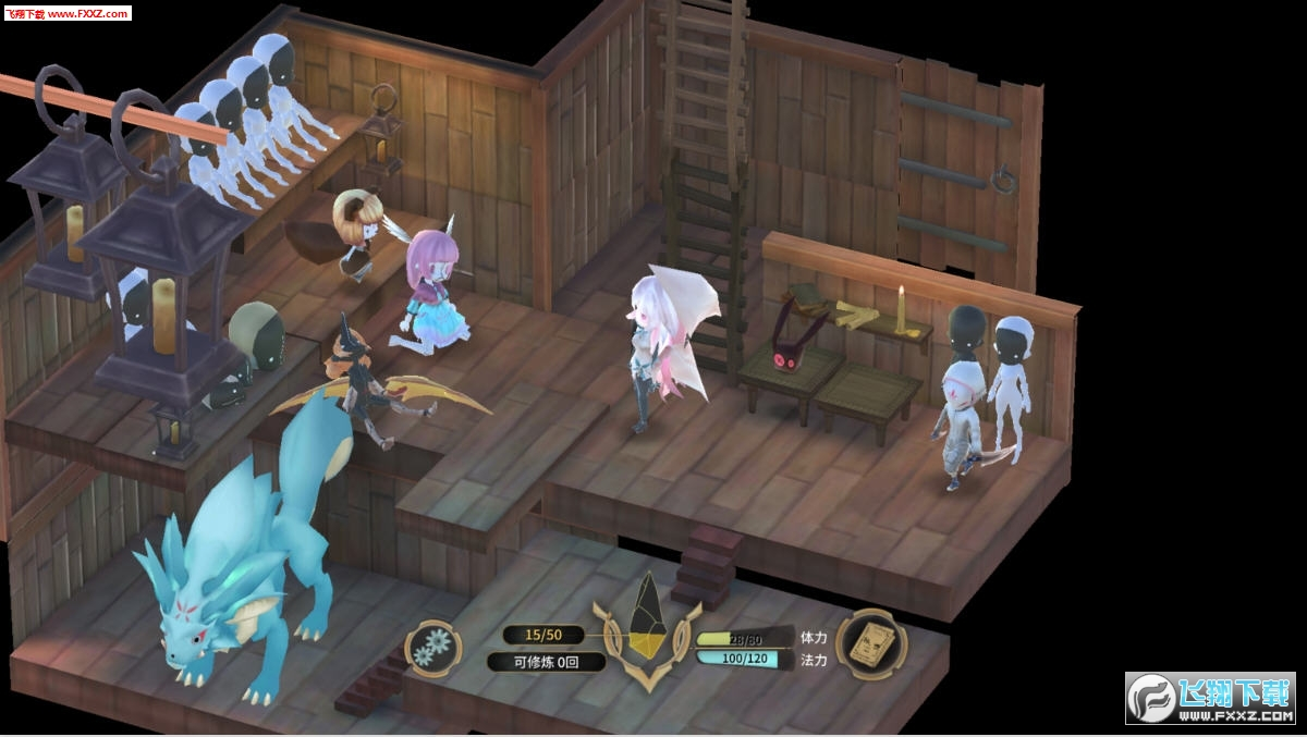 魔女之泉3体验版1.01截图3