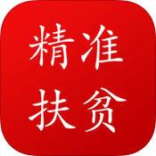 宁远扶贫app v 1.1安卓版