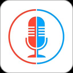 全能翻译官app v2.3.2 安卓版