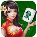 西夏棋牌官方app