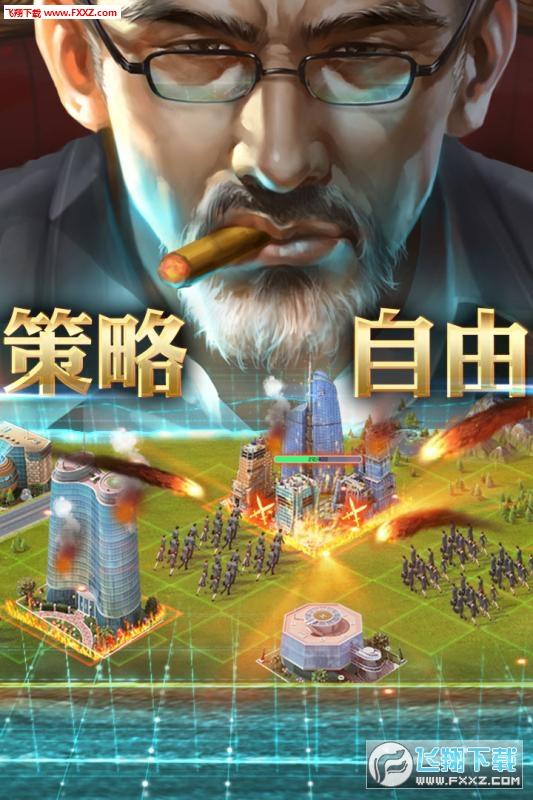 商业大亨九游版2.0截图1