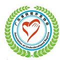 广东扶贫信息平台app V3.0.3