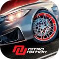 氮气街头赛车最新版 v5.6