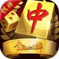 全民娱乐棋牌手机ios版