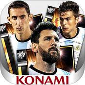 实况足球卡片收集iOS版v1.0