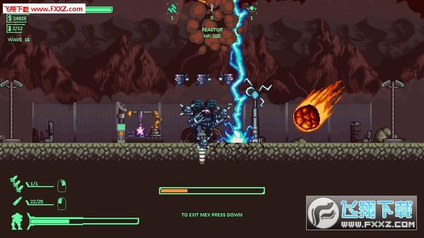 像素斗士(Pixel Gladiator)截图2
