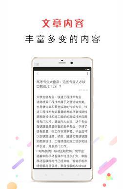 青企社appV1.6.0截图0
