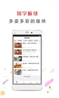 青企社appV1.6.0截图1