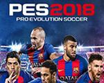 FIFA18 生涯模式CT表
