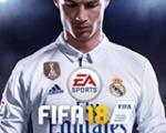 FIFA18 蜡黄色球场色彩修正文件