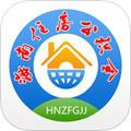 海南住房公积金app1.1.9