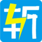 百题斩教育app苹果版v1.0