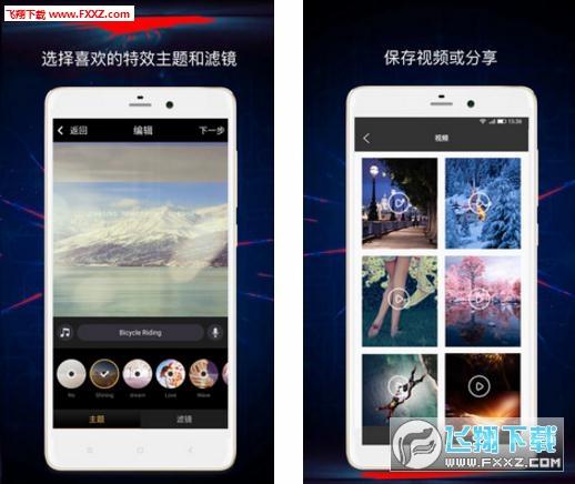 短视频特效appv1.0截图0