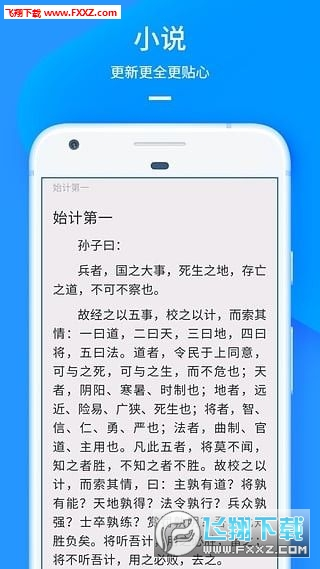uc抢票帮appv11.7 安卓版截图2