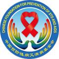 2017年第二届全国大学生预防艾滋病知识竞赛题目及答案